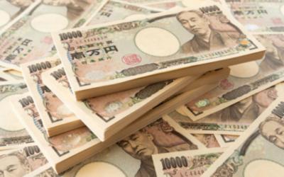 1万円札束.PNG